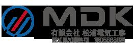 みよし市や日進市、名古屋市天白区など愛知県の電気工事は(有)松浦電気工事