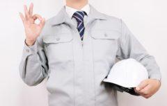 【求人募集】電気工事士を募集しています!