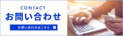 オフィスネットワーク設備・LAN配線工事のご用命は弊社まで!
